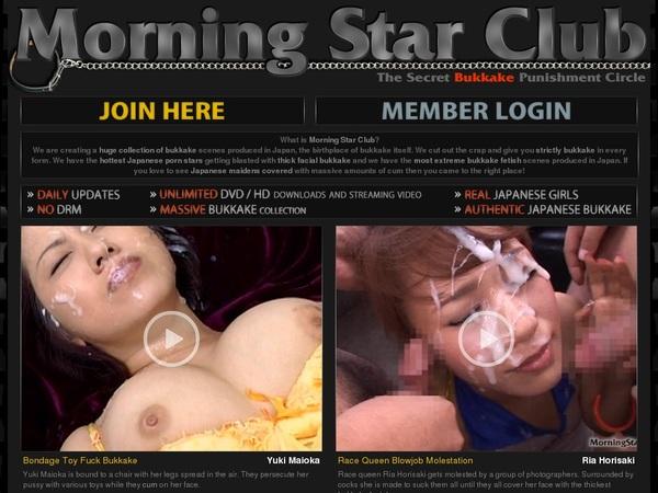 Morning Star Club With EUDebit