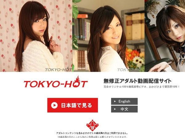 Tokyo-Hot Site Review
